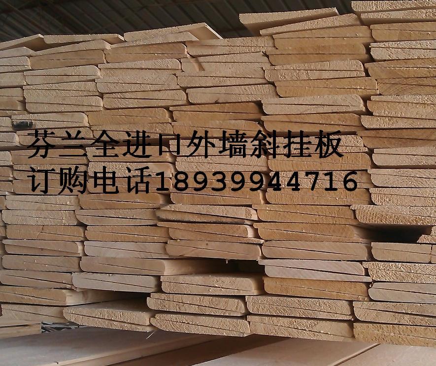 木屋外墙挂板 木结构外墙挂板 外墙挂板